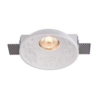 Встраиваемый светильник Maytoni DL278-1-01-W