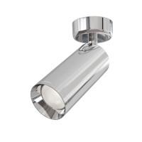 Потолочный светильник Maytoni C017CW-01CH