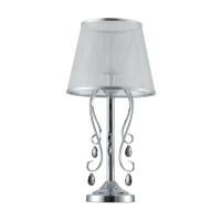 Настольная лампа Freya FR2020-TL-01-CH