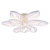 Потолочный светильник Freya FR6013CL-L157W