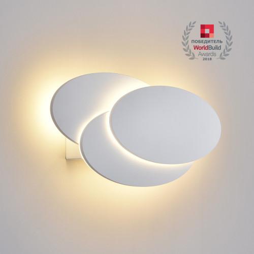 Elips LED белый матовый настенный светодиодный светильн..