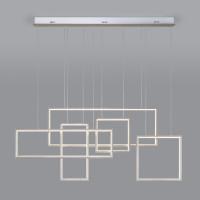 Подвесной светодиодный светильник с пультом управления 90178/5 сатин-никель