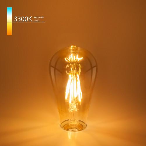 Филаментная светодиодная лампа ST64 6W 3300K E27 (тонир..