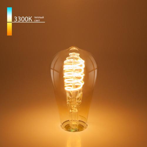 Филаментная светодиодная лампа ST64 8W 3300K E27 (тонир..