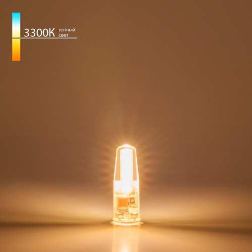 Светодиодная лампа JC 3W 220V 360° 3300K G4 BLG409