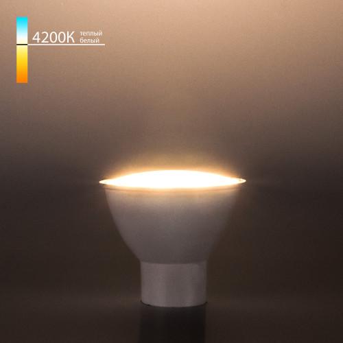 Светодиодная лампа JCDR 9W 4200K GU10 BLGU1003