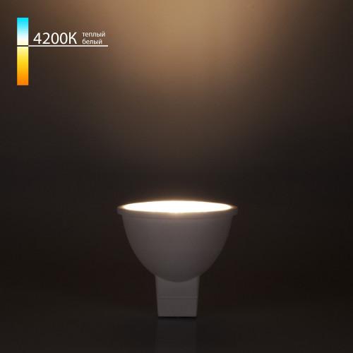 Светодиодная лампа направленного света JCDR 5W 4200K G5.3 BLG5311