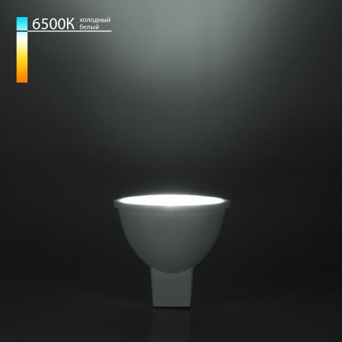 Светодиодная лампа направленного света JCDR 5W 6500K G5.3 BLG5312