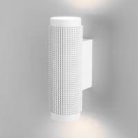 Spike GU10 SW белый Настенный светильник MRL 1014